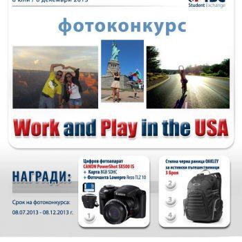 Фотоконкурс Work&Play USA – 2013